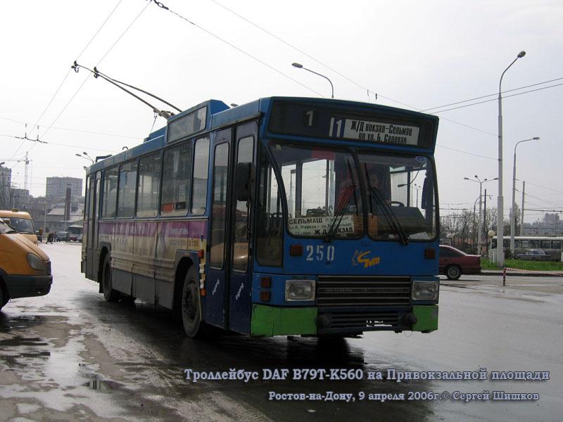 Ростов-на-Дону. DAF B79T-K560 №250