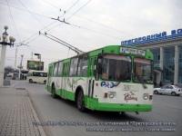 Ростов-на-Дону. ЗиУ-682Г-012 (ЗиУ-682Г0А) №287