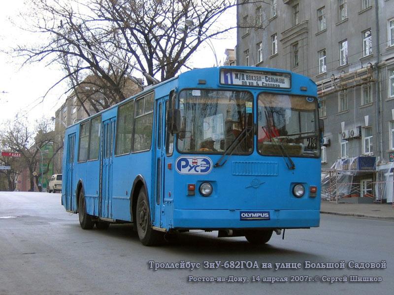 Ростов-на-Дону. ЗиУ-682ГОА №289