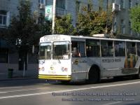 Ростов-на-Дону. ЗиУ-682ГОА №290