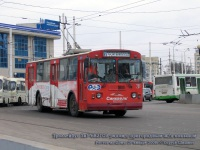 ЗиУ-682Г-016 (012) №291