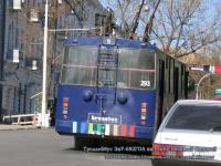 Ростов-на-Дону. ЗиУ-682ГОА №293