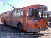 Ростов-на-Дону. ЗиУ-682Г-012 (ЗиУ-682Г0А) №295