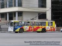 Ростов-на-Дону. ЗиУ-682Г-016 (012) №299