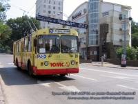 ЗиУ-682Г-016 (012) №301