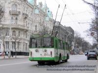 Ростов-на-Дону. ЗиУ-682ГОА №304