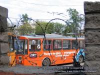 Škoda 14Tr №308