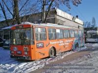 Ростов-на-Дону. Škoda 14Tr01 №308