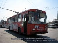 Ростов-на-Дону. Škoda 14Tr №309
