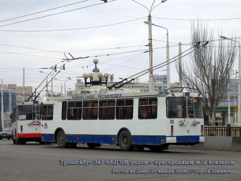 Ростов-на-Дону. ЗиУ-682Г-016 (ЗиУ-682Г0М) №316