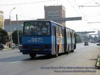 Рязань. Ikarus 280.02 ав987