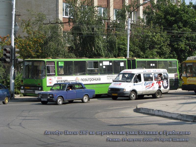 Рязань. Ikarus 280 ав997