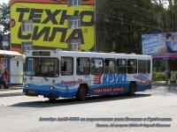 Рязань. ЛиАЗ-5256.00 ае076