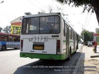 Рязань. ЛиАЗ-5256 ае317