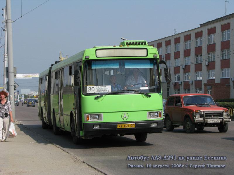 Рязань. ЛАЗ-А291 ае491