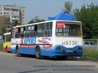Рязань. Ikarus 260 ае573