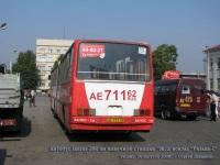 Рязань. Ikarus 280 ае711, ГАЗ-32213 ав475