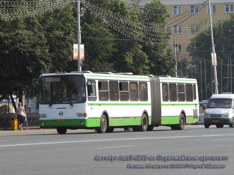 Рязань. ЛиАЗ-6212 ак661