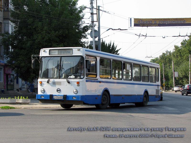 Рязань. ЛиАЗ-5256.30 с455ен