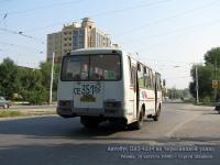 Рязань. ПАЗ-4234 се351