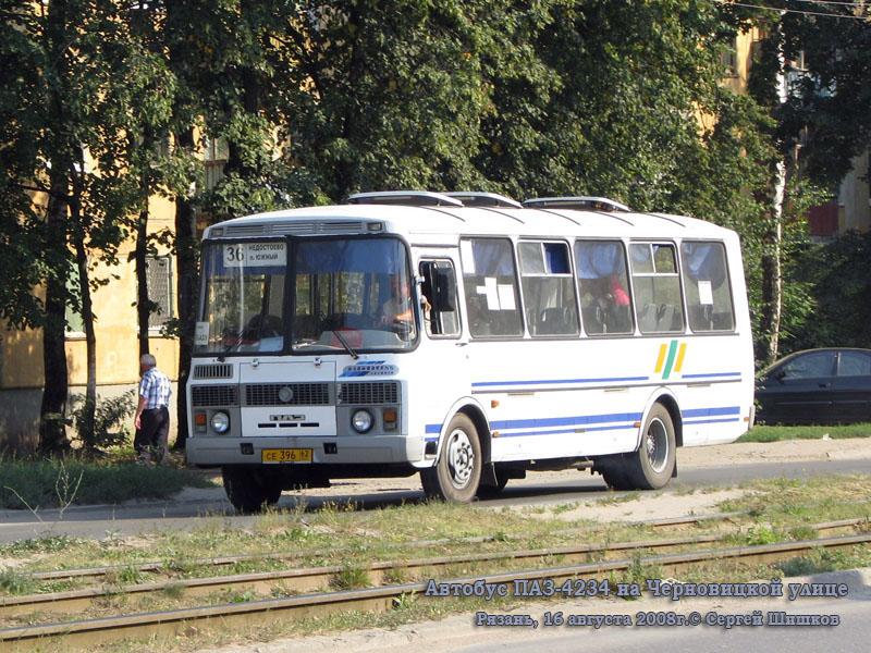Рязань. ПАЗ-4234 се396