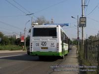Рязань. ЛиАЗ-5256 се420