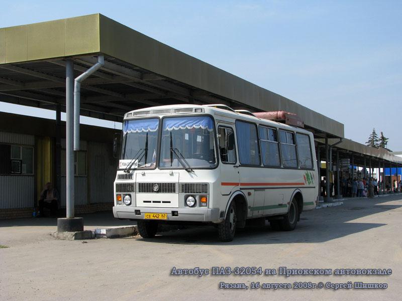Рязань. ПАЗ-32054 се442