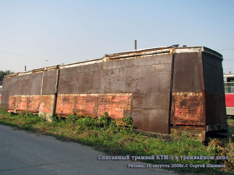 Рязань. 71-605 (КТМ-5) №36