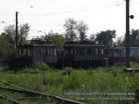 Рязань. РГС-2 №42, РГС-2 №43