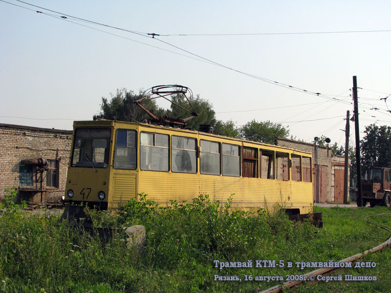 Рязань. 71-605 (КТМ-5) №47