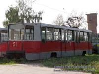 Рязань. 71-608К (КТМ-8) №51