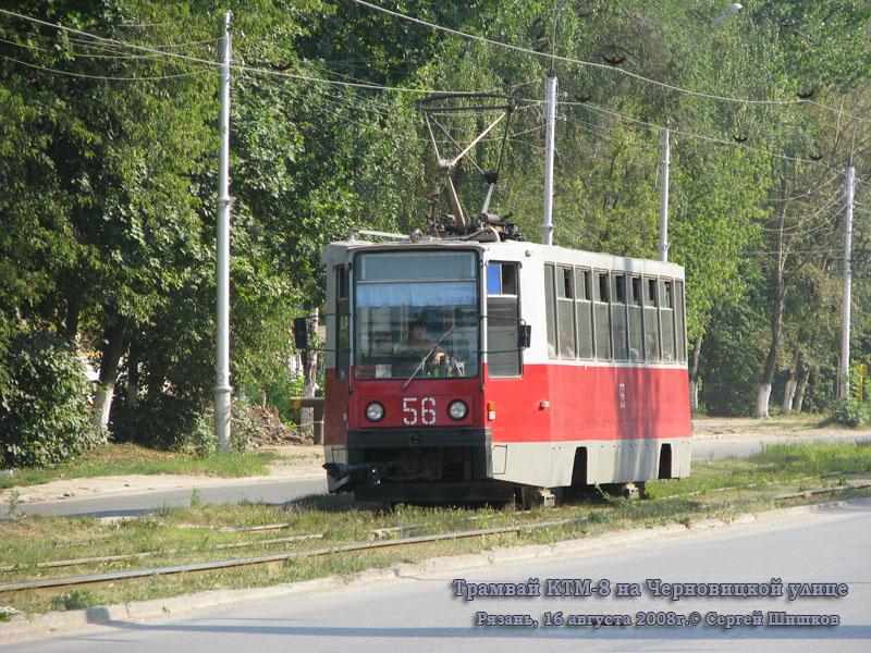 Рязань. 71-608К (КТМ-8) №56