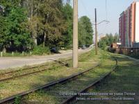 Рязань. Служебная трамвайная линия на улице Гоголя
