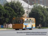 Рязань. ЗиУ-682Г00 №1034