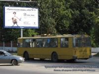 Рязань. ЗиУ-682ГОО №1036