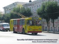 Рязань. ЗиУ-682Г00 №1039