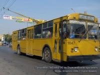 Рязань. ЗиУ-682Г00 №1047