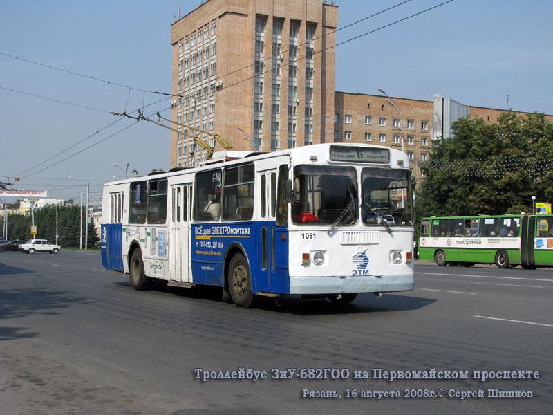 Рязань. ЗиУ-682ГОО №1051