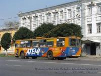Рязань. ЗиУ-682Г00 №1063