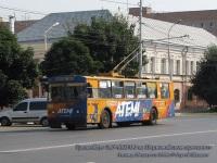 Рязань. ЗиУ-682ГОО №1063