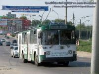 Рязань. ЗиУ-682Г-018 (ЗиУ-682Г0Р) №1081