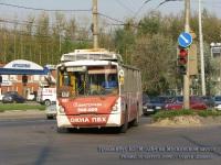Рязань. ВЗТМ-5284 №1087