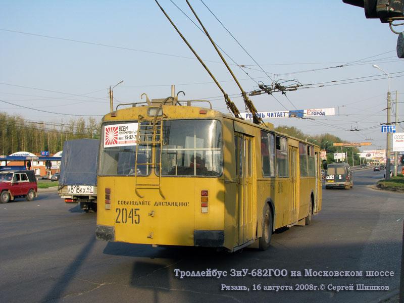 Рязань. ЗиУ-682ГОО №2045