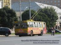 Рязань. ЗиУ-682Г00 №2063