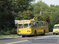 Рязань. ЗиУ-682Г00 №2077