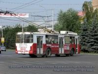 Рязань. ВЗТМ-5284 №3075