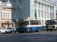 Рязань. ЗиУ-682ГОМ №3078