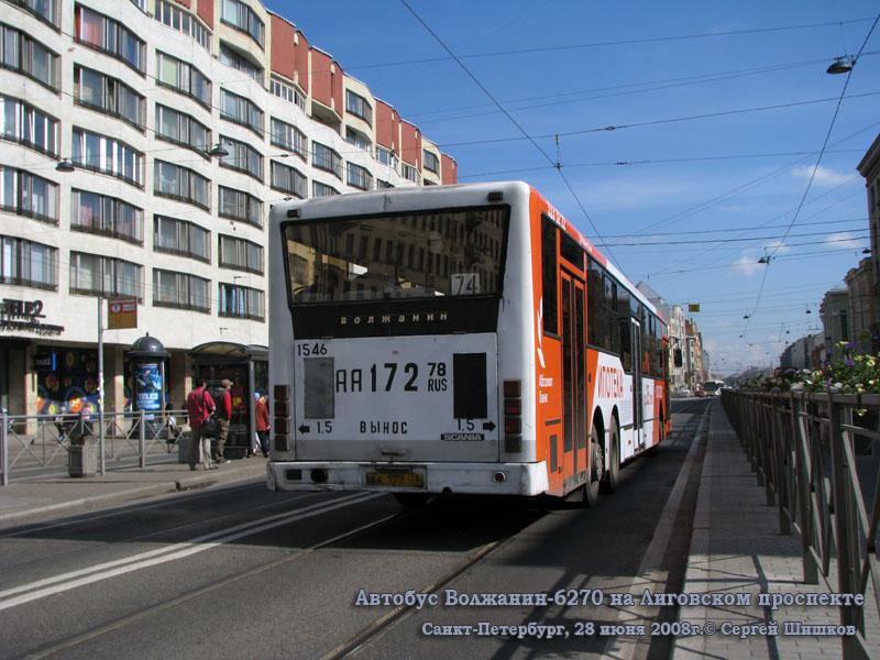 Санкт-Петербург. Волжанин-6270 аа172