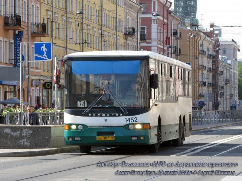 Санкт-Петербург. Волжанин-6270 аа187
