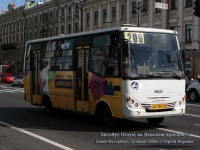 Санкт-Петербург. Otoyol M29 City ав136